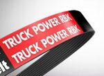 Ремень optibelt TruckPOWER RBK 10PK2108 06580490052